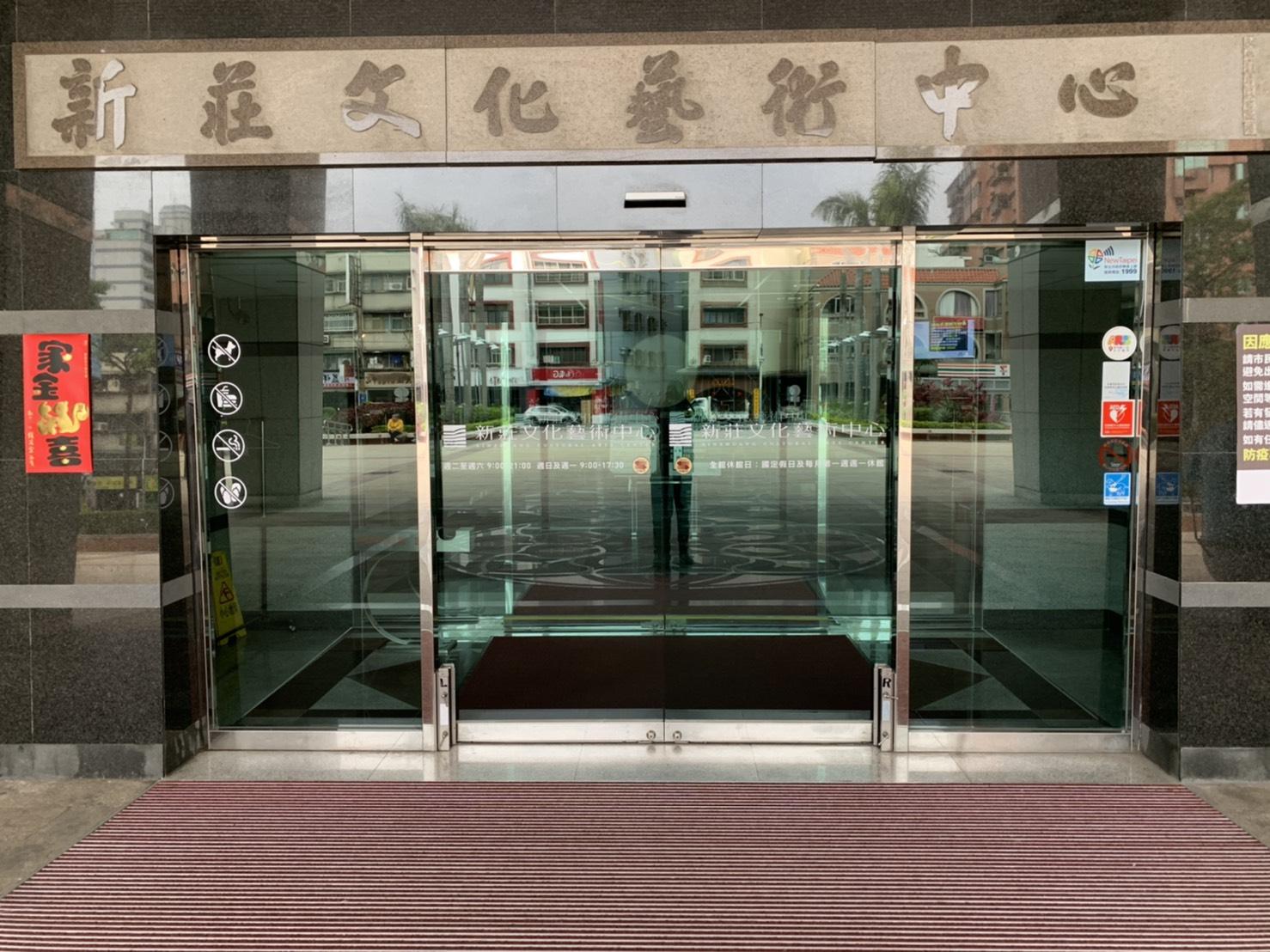 1F大廳平面入口
