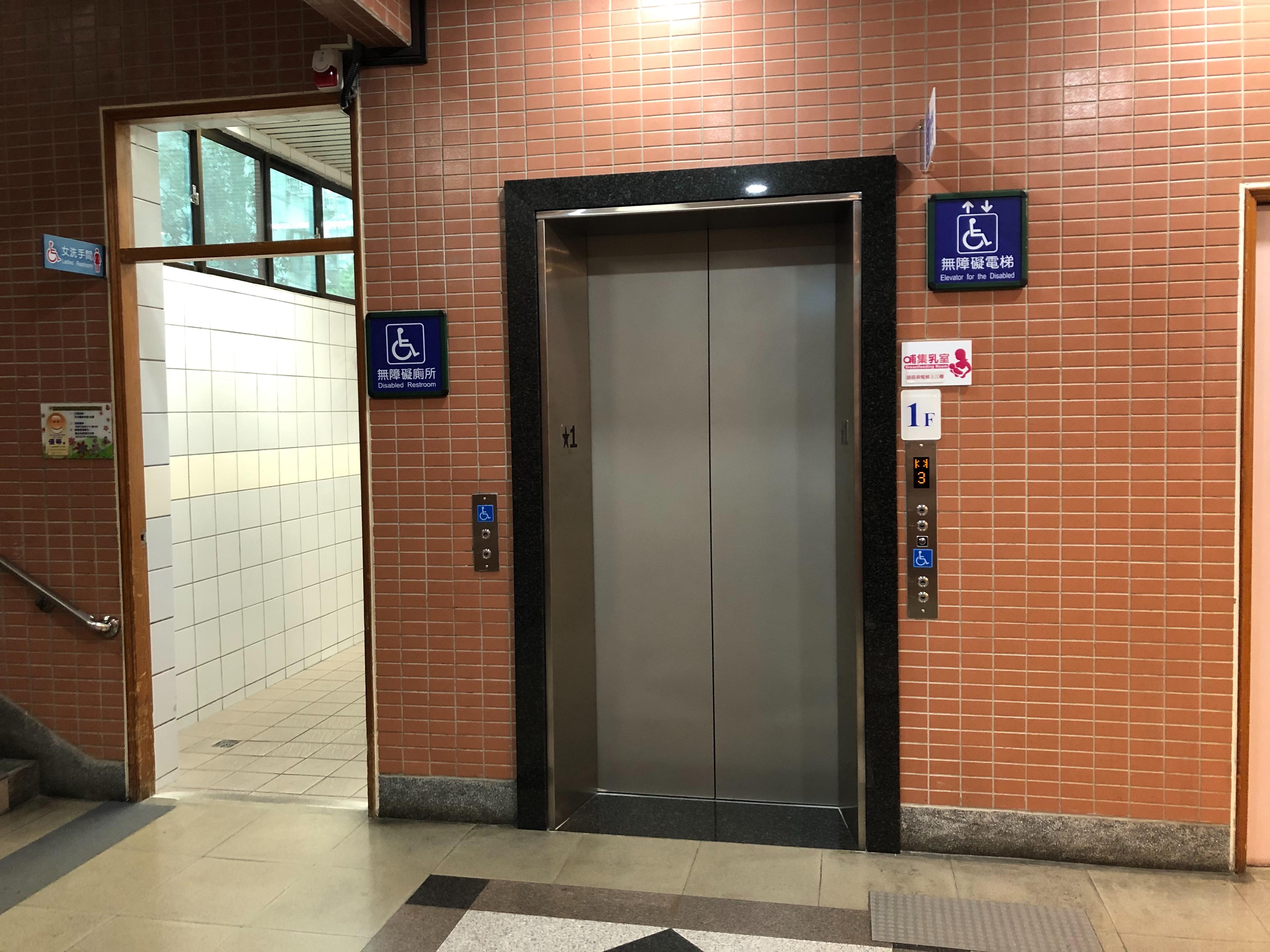 無障礙電梯 點字