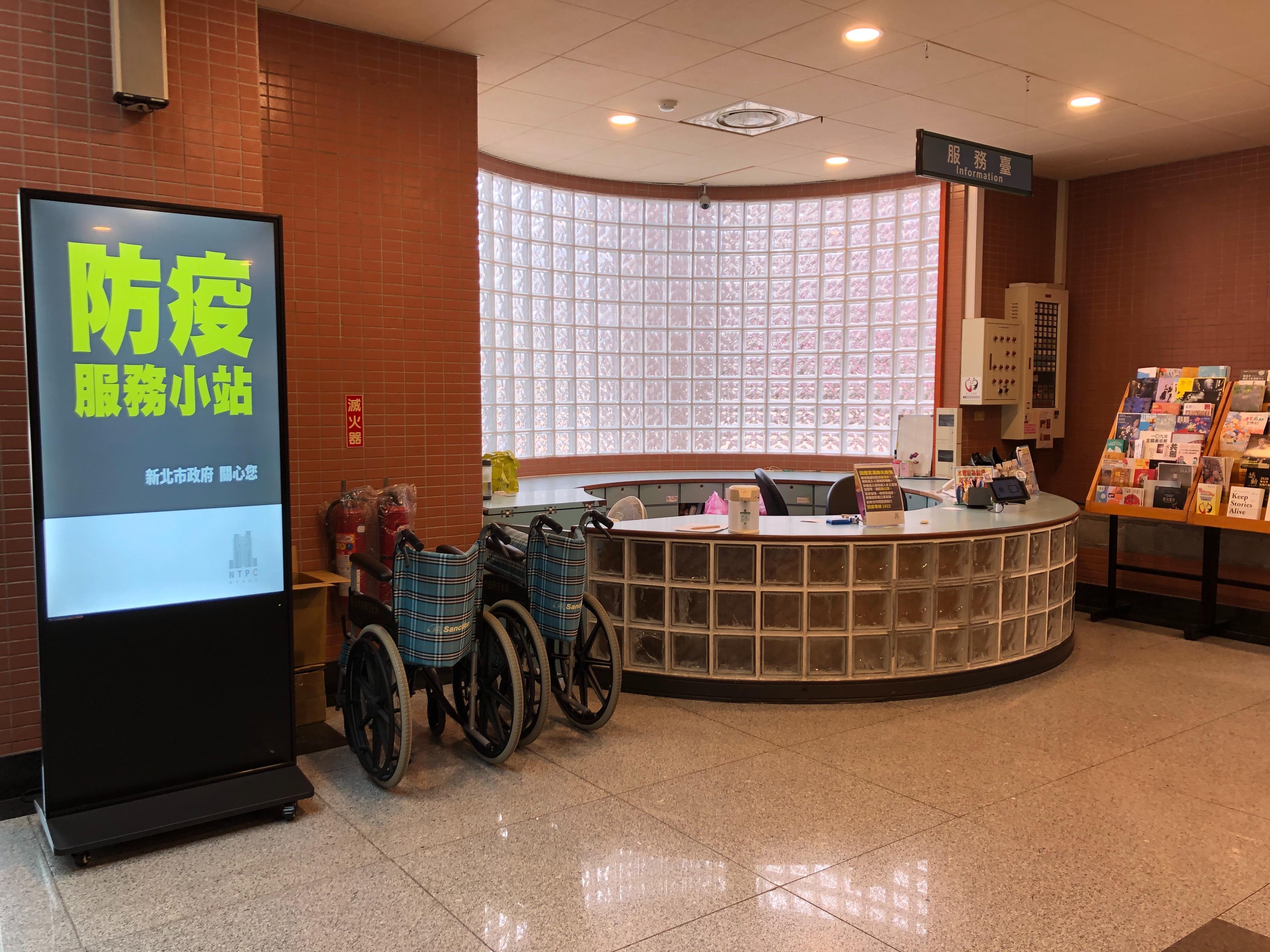 輪椅租借區
