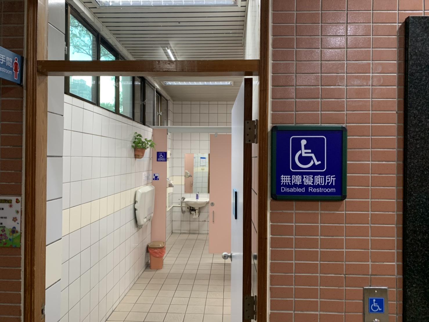 女廁無障礙標示