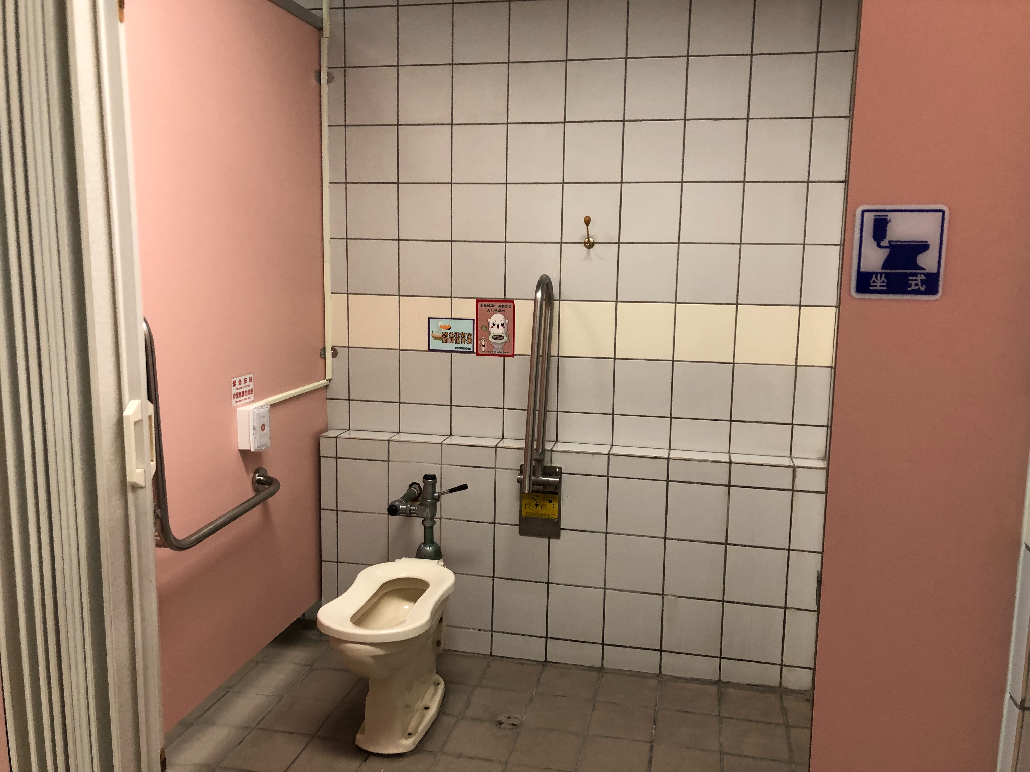女廁無障礙扶手及求助鈴
