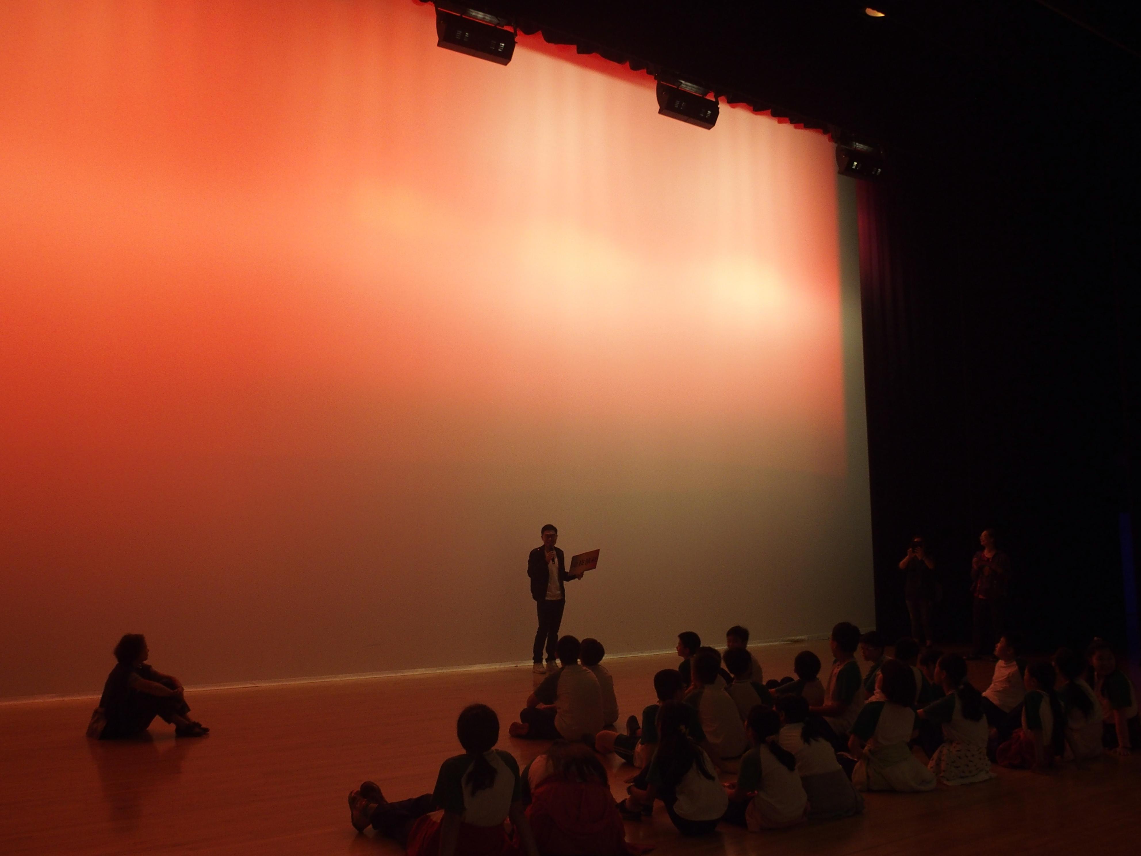 劇場好有趣─演藝廳創意導覽,揭開劇場神秘面紗